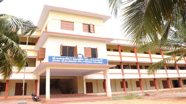 Sree Vaikundar Polytechnic College