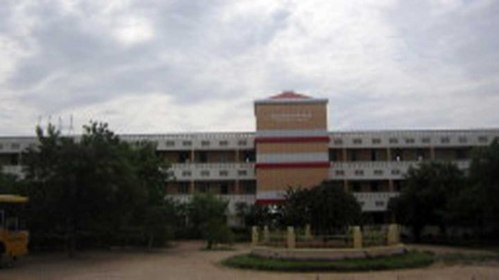 Sri Adhisankarar Polytechnic College