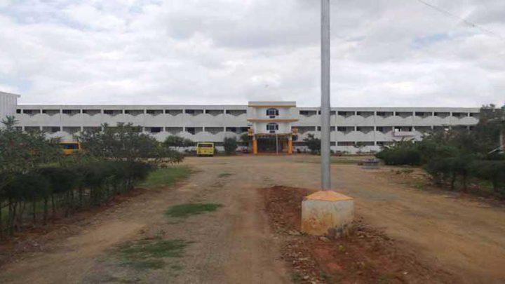 Sri Annai Abhirami Polytechnic College