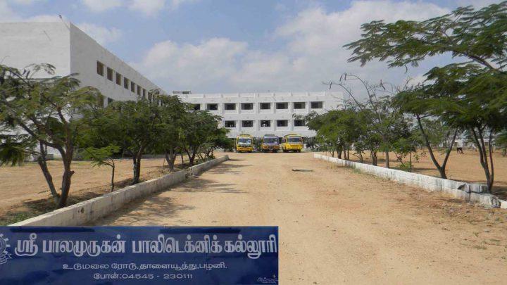 Sri Balamurugan Polytechnic College