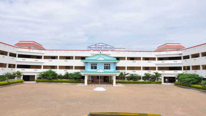 Shree Maruthi Polytechnic College