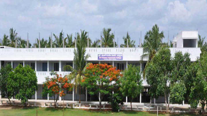 Sri Padmam Polytechnic College