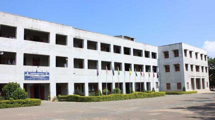 Sri Ramakrishna Mission Vidyalaya Polytechnic College