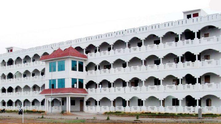 Sri Ramakrishna Polytechnic College, Perambalur