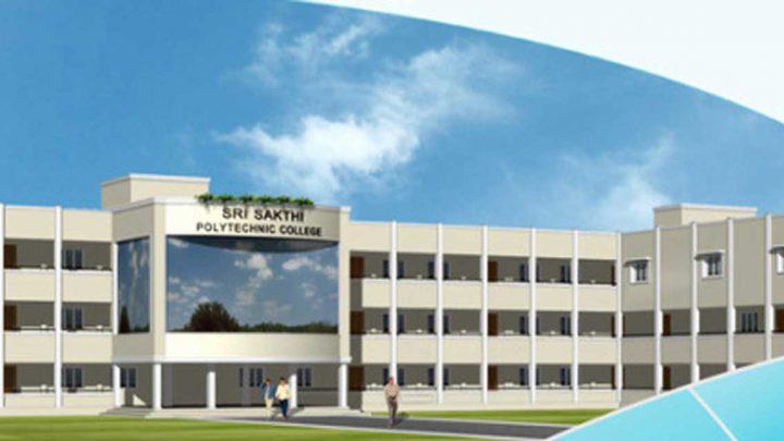 Sri Sakthi Polytechnic College