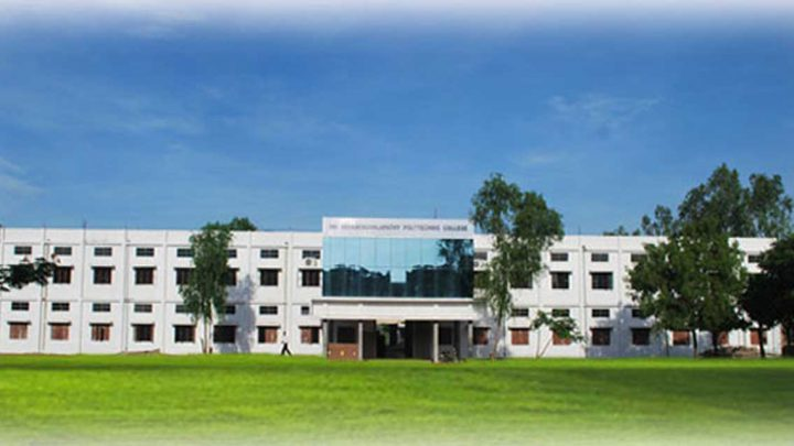 Sri Venkatachalapathy Polytechnic College