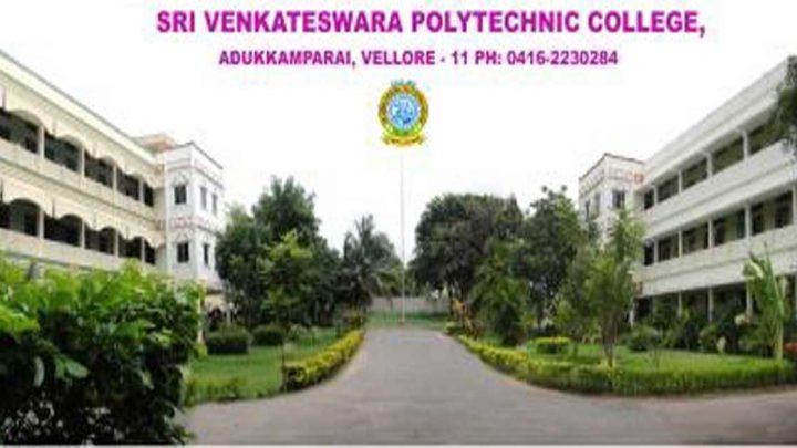 Sri Venkateswara Polytechnic College, Vellore