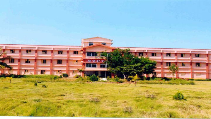 Sri Venkateswara Polytechnic College, Tiruvannamalai