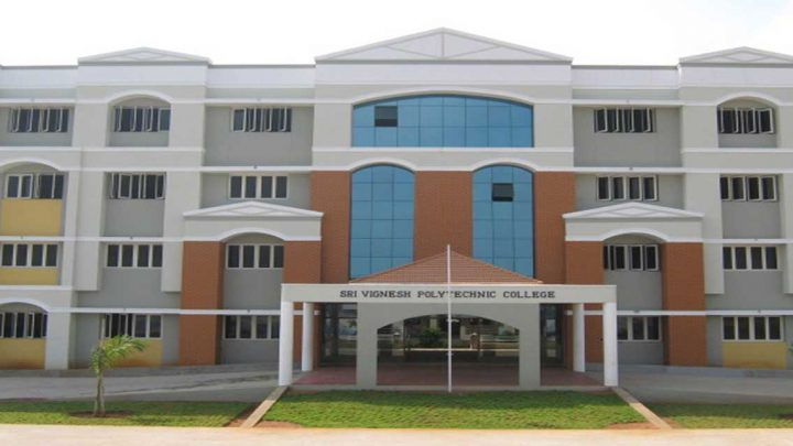 Sri Vignesh Polytechnic College