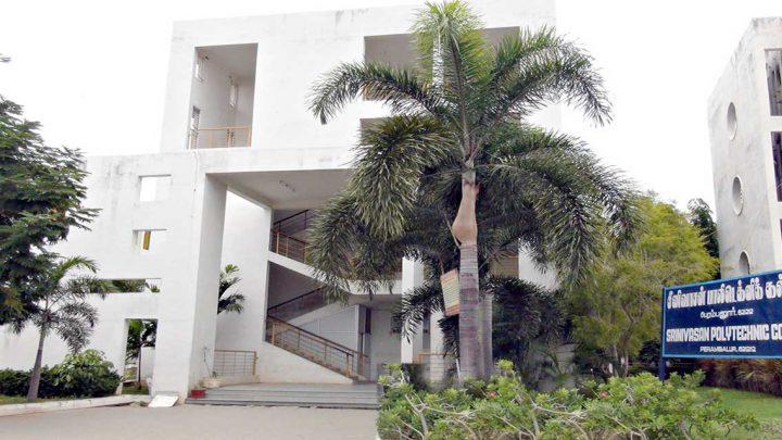 Srinivasan Polytechnic College