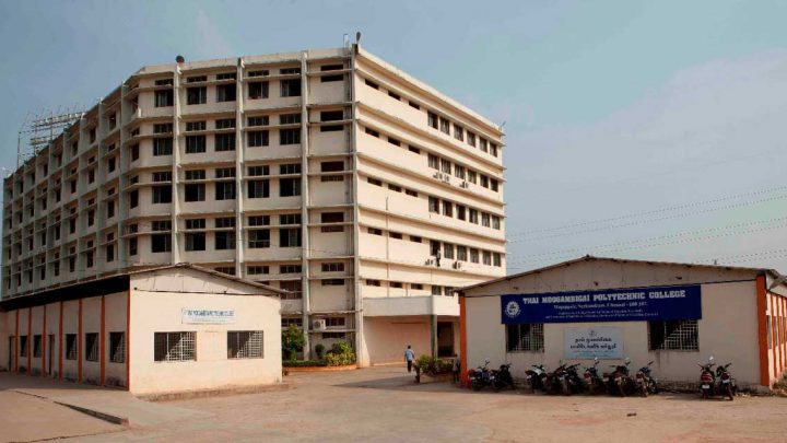Thai Moogambigai Polytechnic College