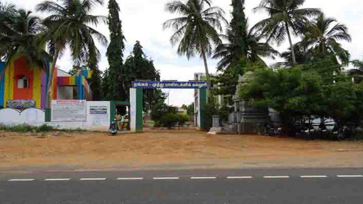 Thangammuthu Polytechnic College