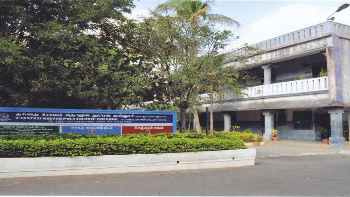 Thanthai Roever Institute of Polytechnic College