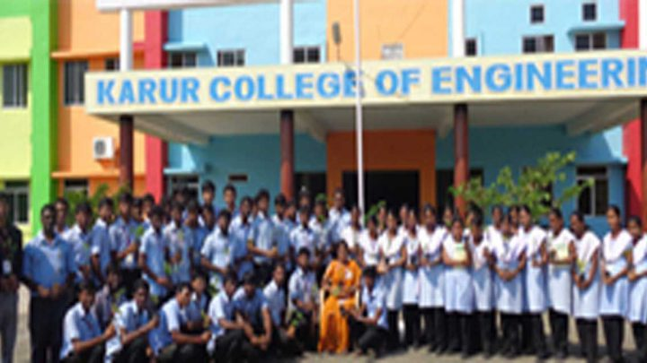 The Karur Polytechnic College