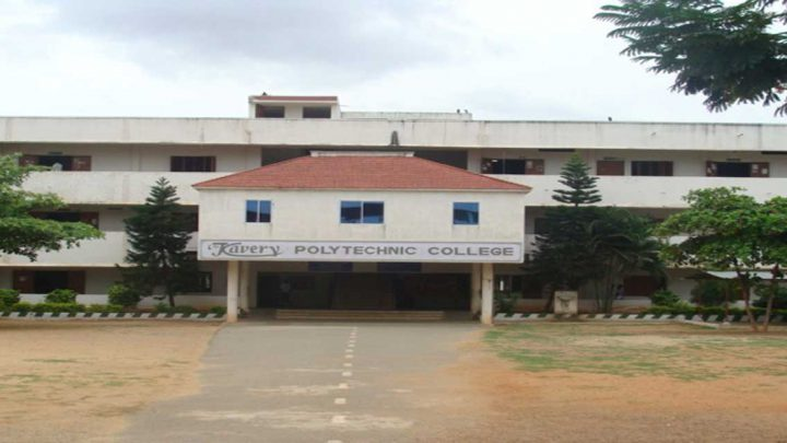 The Kavery Polytechnic College