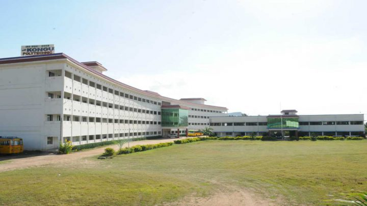 The Kongu Polytechnic College