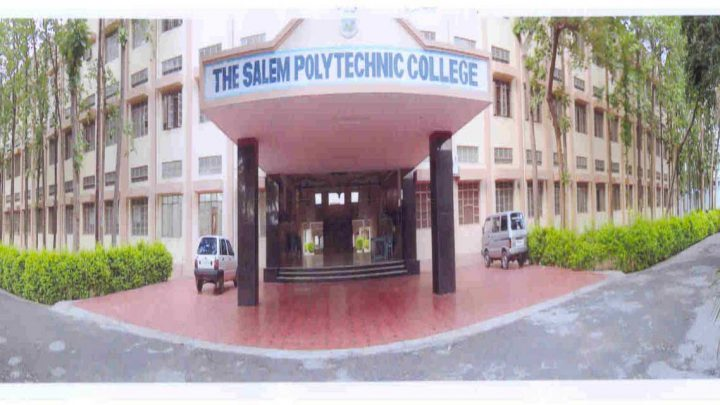 The Salem Polytechnic College
