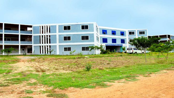 Veludaiyar Polytechnic College