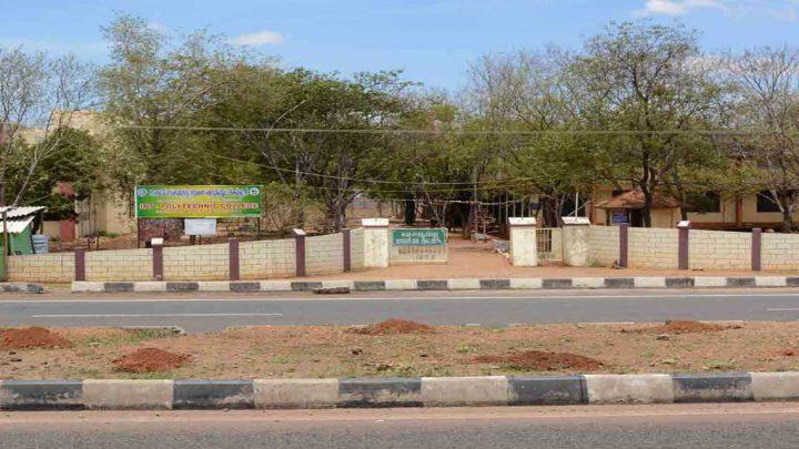 IRT Polytechnic College, Tirunelveli