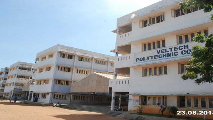 VEL Technology Polytechnic College