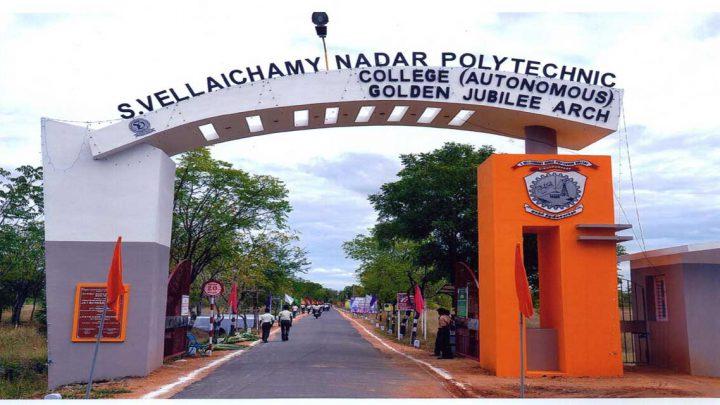 Virudhunagar Svellaichamy Nadar Polytechnic College