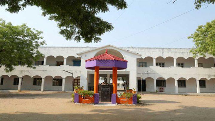 Ramu Seetha Polytechnic College
