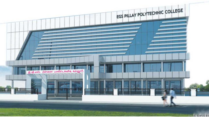 E.G.S Pillay Polytechnic College
