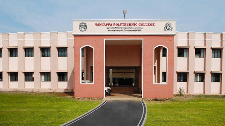 Nanjappa Polytechnic College