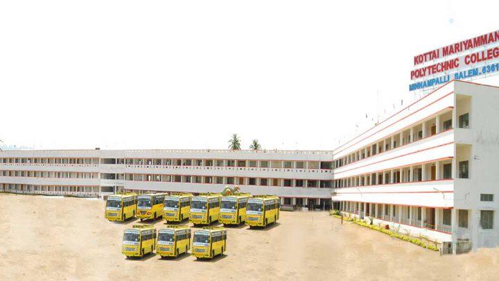 Kottai Mariyamman Polytechnic College