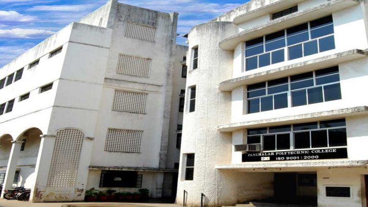Panimalar Polytechnic College