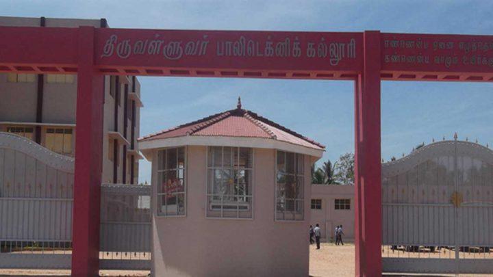 Thiruvalluvar Polytechnic College