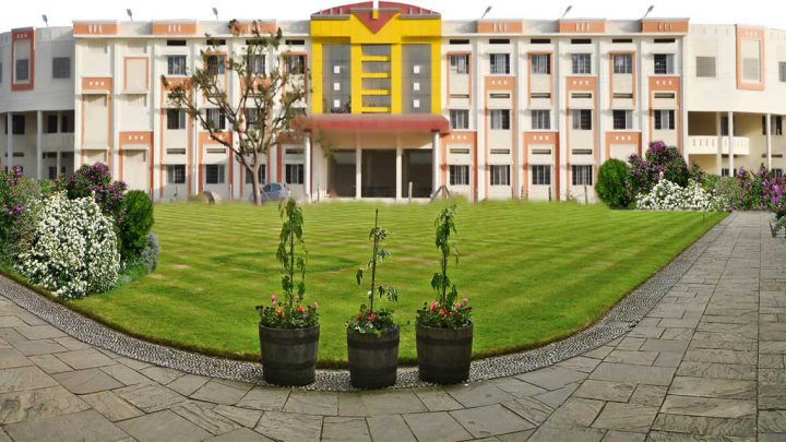 S.S.K Polytechnic College
