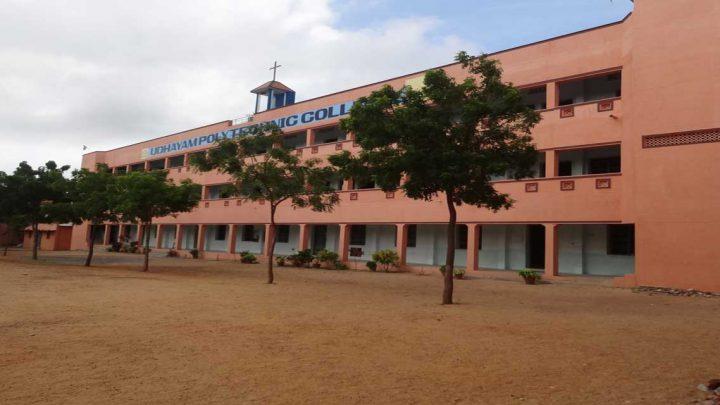 Udhayam Polytechnic College