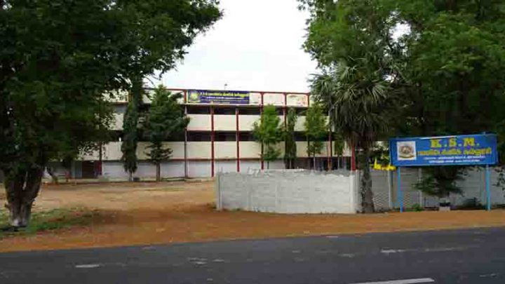 K.S.M Polytechnic College
