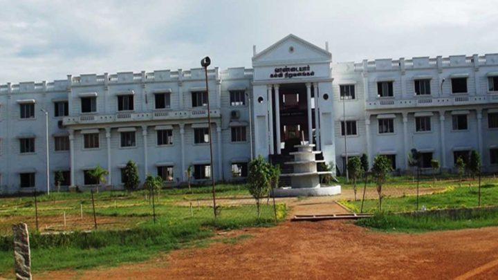 Vandayar Polytechnic College
