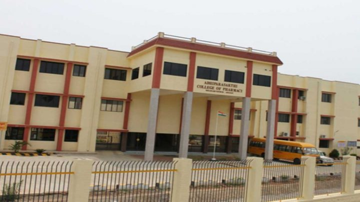 Adhiparasakthi College of Pharmacy