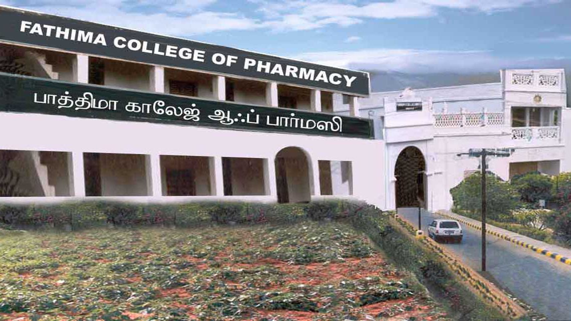 Fathima College of Pharmacy, Kadayanallur