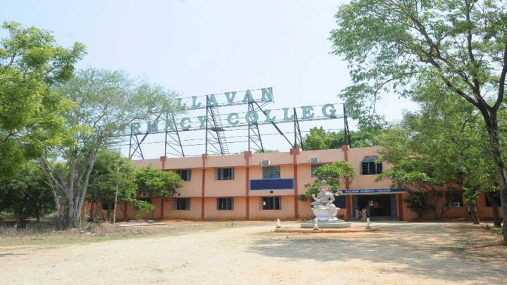 Pallavan Pharmacy College
