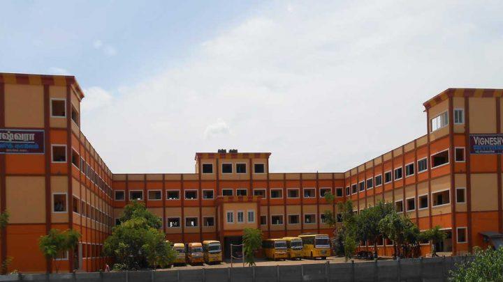 Vigneshwara Polytechnic College