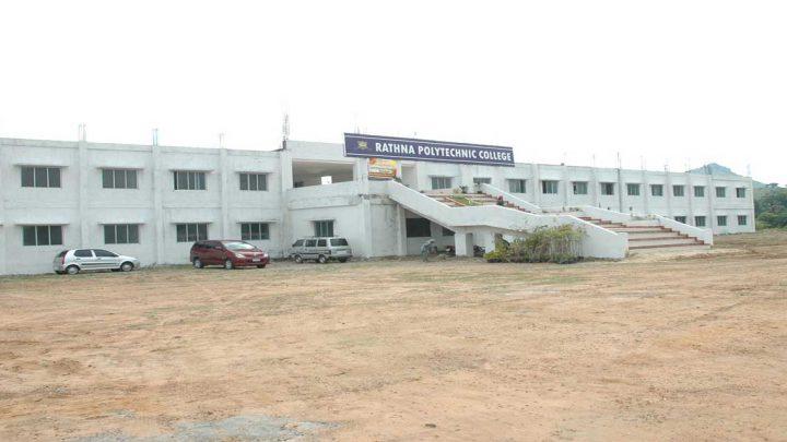 Aravindhar Polytechnic College – Rathna Polytechnic College