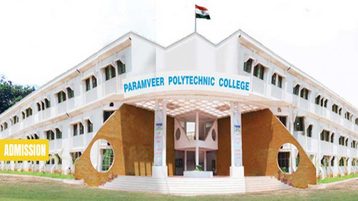 Paramveer Polytechnic College