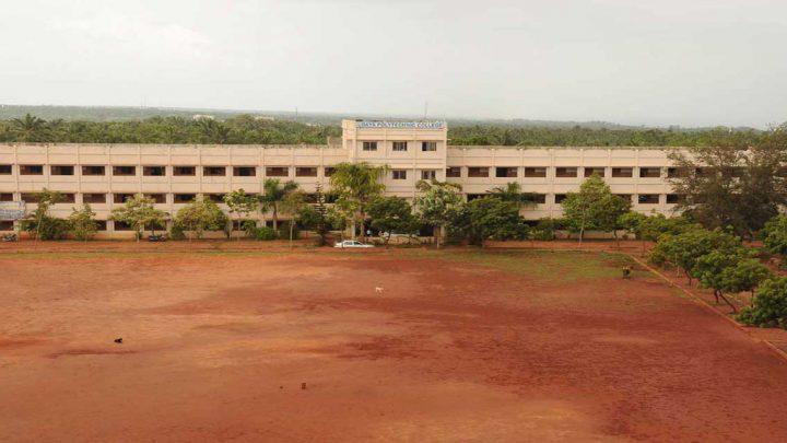 Udaya Polytechnic College