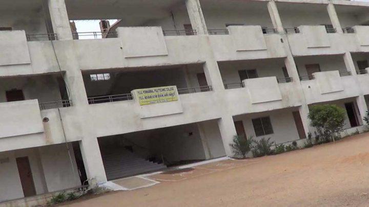 P.S.G Ponnammal Polytechnic College