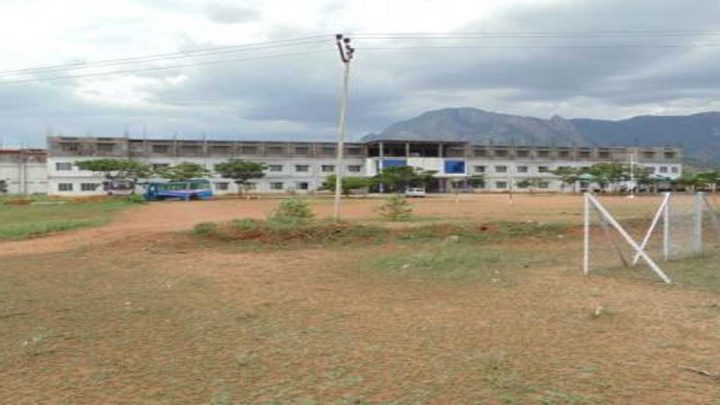 Sri Rengeswarar Polytechnic College
