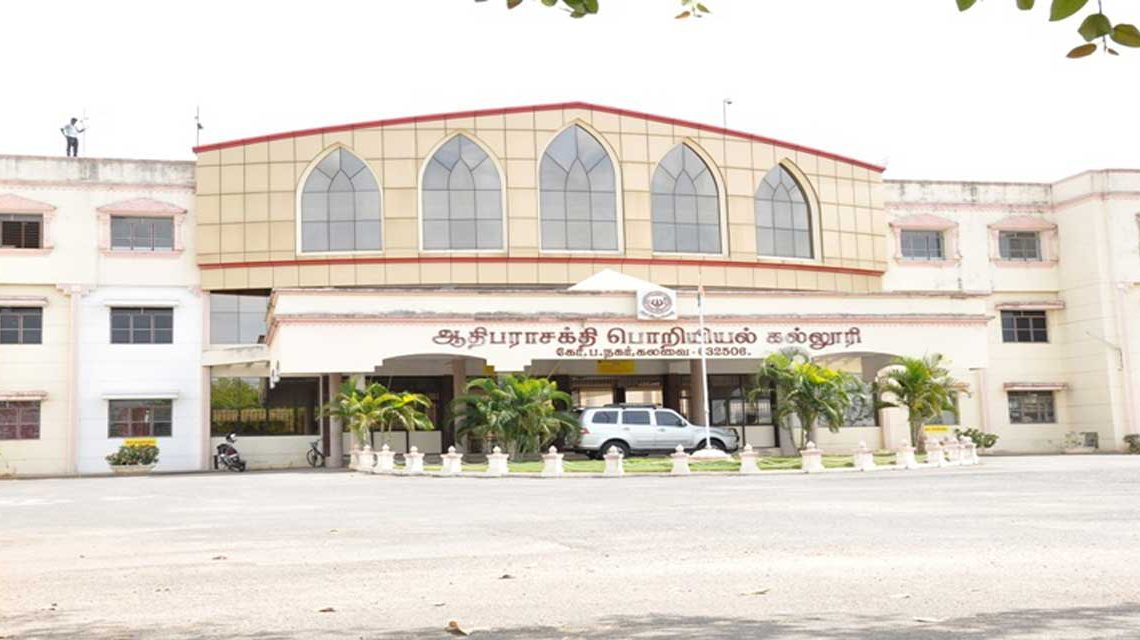 Adhiparasakthi College of Engineering