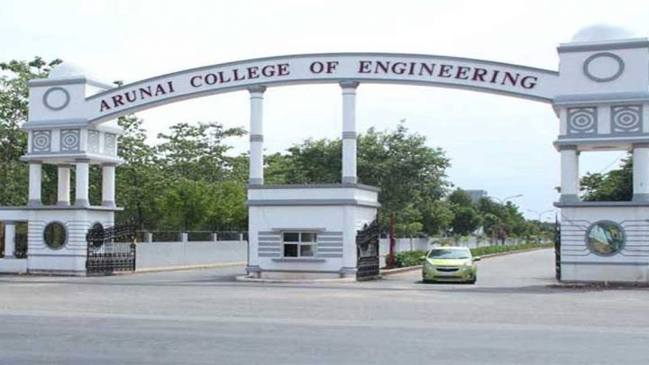 Arunai College of Engineering