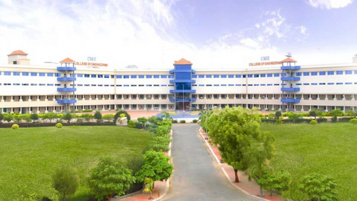CMS College of Engineering