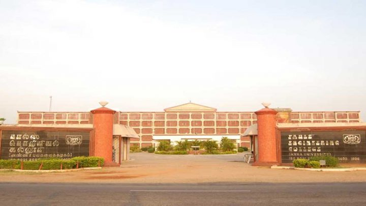 Dr. Pauls Engineering College