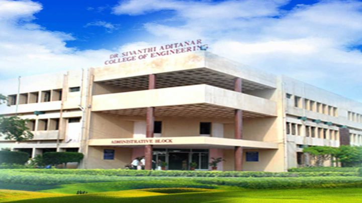 Dr. Sivanthi Aditanar College of Engineering