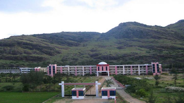 Loyola Institute of Technology & Science